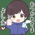 Send to Yoshie hira - jersey kun