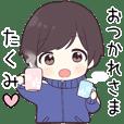 Takumi hira_jk