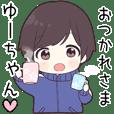 Yu chan hira 1549_jk