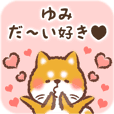 Love Sticker to Yumi from Shiba