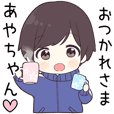 Aya chan hira_jk