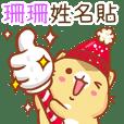 "Niu Niu Cat-""SHAN SHAN 3 ""Q"