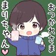 Mari chan hira_jk
