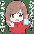 Yatsu chan hira