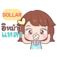 DOLLAR GAME Just do it !!!_S e