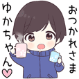 Yuka chan hira_jk