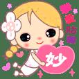 Loving girl in love ( name 110 )