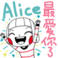 Alice's sticker
