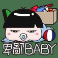 BeiBi Baby