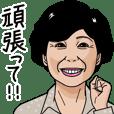 Mature woman 8