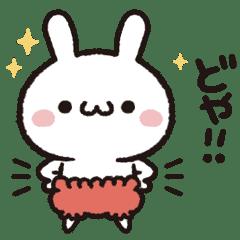 Little Rabbit2(JPN)