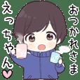 Etsu chan hira_jk