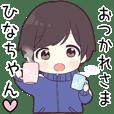 Hina chan hira_jk