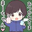 Ma chan hira_jk