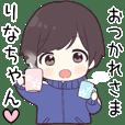Rina chan hira_jk