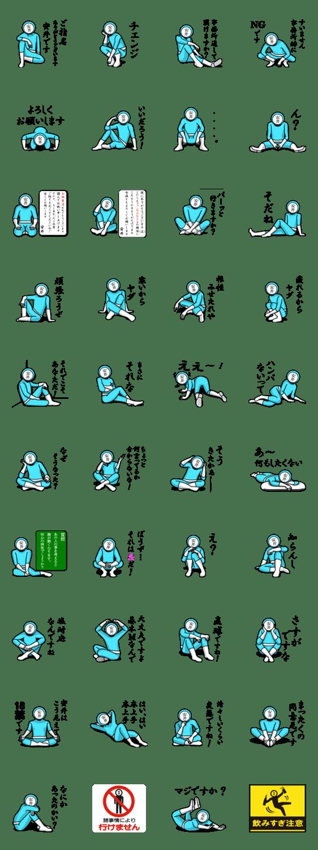 「名字マンシリーズ「安井マンNEO」」のLINEスタンプ一覧