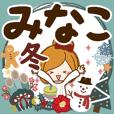 Winter sticker of Minako