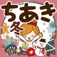 Winter sticker of Chiaki