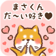 Love Sticker to Masakun from Shiba