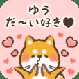 Love Sticker to Yuu from Shiba
