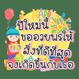 Happy beauty year 2019