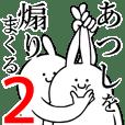 Rabbits feeding2[Atushi]