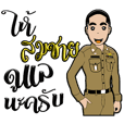 SOMCHAI IS A POLICE NEW GENERATION