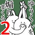 Rabbits feeding2[Yu-kun]