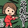 Emi name sticker 6