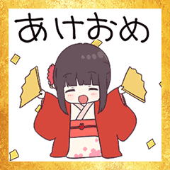 Menhera-chan.Animation 5