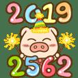 Hello Pig Year