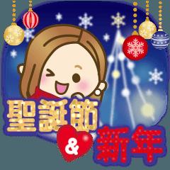 成熟女子的日常【聖誕節&新年篇】