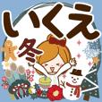 Winter sticker of Ikue