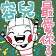 JUNG ERH's sticker