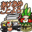 "Nobu's beige off-road vehicle.""2nd ver"""