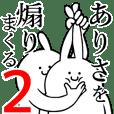 Rabbits feeding2[Arisa]
