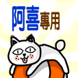 The cute catw032
