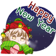 Christmas not found (ver.Eng)