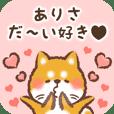 Love Sticker to Arisa from Shiba