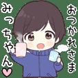 Mitsu chan hira_jk