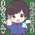 Mana chan hira_jk