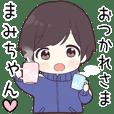 Mami chan hira_jk