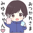 Miyu chan hira_jk