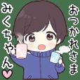 Miku chan hira_jk