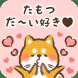 Love Sticker to Tamotsu from Shiba