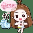 """""""Kungnang"""" love PAPA"""