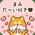 Love Sticker to Mami from Shiba
