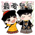Little Angel & Devil-Chinese Imperial