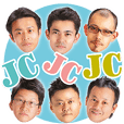 sanda_jc_2018