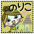 Convenient! Sticker of [Noriko]!